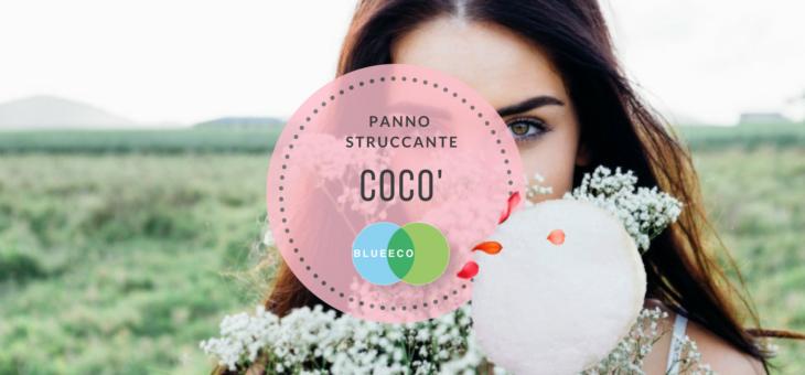 Cocò: il prodotto ecologico che rimuove il make up e rispetta la pelle